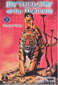 Mythology of the Heavens GN Vol. 02 Phoenix Rising