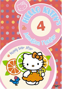 Hello Kitty's Animation Theater DVD 04 Happily Ever After