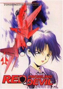 Red Prowling Devil Graphic Novels Vol. 01