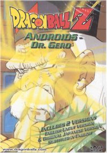 Dragon Ball Z TV 36 : Android - Dr. Gero