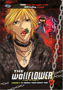 Wallflower DVD 03