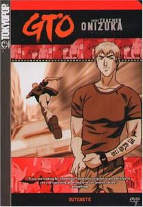 GTO DVD Vol. 03
