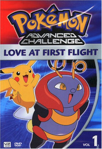 Pokemon DVD Advanced Challenge 01