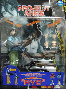 Project Arms Figure Ryo (Green)