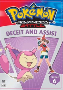 Pokemon DVD Advanced Battle 06