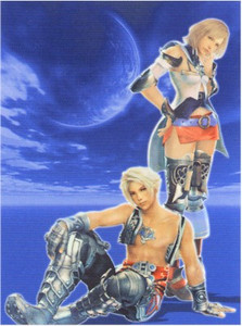 Final Fantasy XII Wallscroll #153