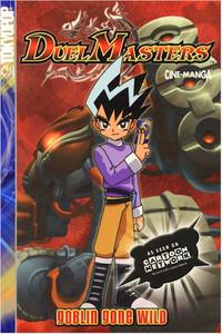 Duel Masters Cine-manga Vol. 05