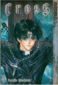 Cross Graphic Novel Vol. 01