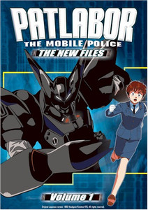 Patlabor the New Files DVD 01