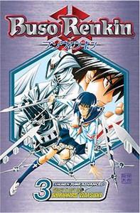 Buso Renkin Graphic Novel 03