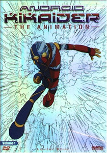 Kikaider DVD Vol. 01 (Used)