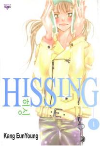 Hissing Graphic Novel 01