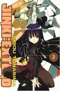 Jinki Extend Graphic Novel Vol. 02