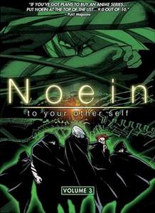 Noein DVD 03