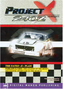 Project X Graphic Novel 01 Challengers 240Z
