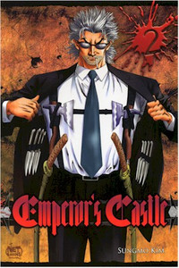 Emperor's Castle Graphic Novel 02