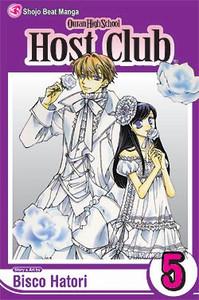 Ouran High School Host Club Graphic Novel 05