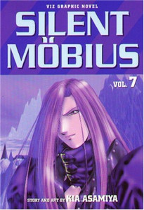 Silent Mobius Graphic Novel Vol. 07