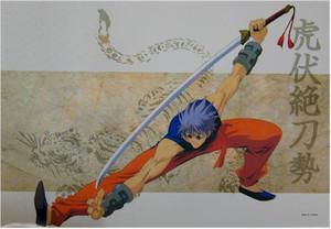 Rurouni Kenshin Poster #3080