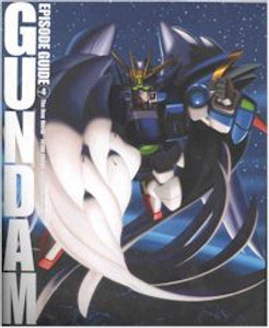 Gundam Episode Guide Vol. 04