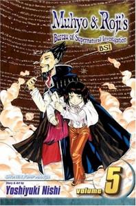 Muhyo & Roji's Bureau of Supernatural Investigation GN 05