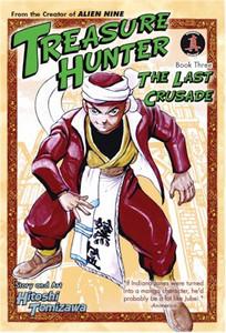 Treasure Hunter Graphic Novel Vol. 03