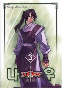 Now Graphic Novel 03 (Infinity Studios)