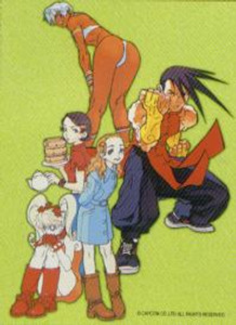 Street Fighter Wallscroll #40029