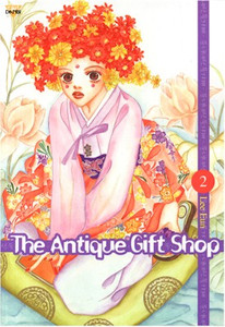 Antique Gift Shop Graphic Novel 02
