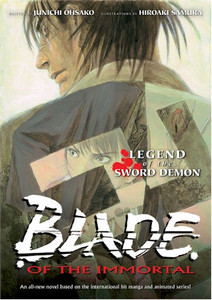 Blade of the Immortal Novel Vol. 1 Legend of the Sword Demon