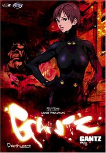 Gantz DVD 08 Deathwatch