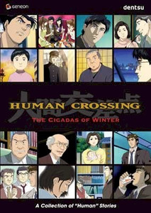 Human Crossing DVD 02 The Cicadas of Winter