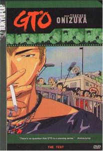 GTO DVD Vol. 04