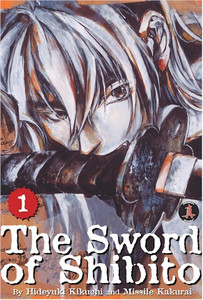 Sword of Shibito Graphic Novel 01