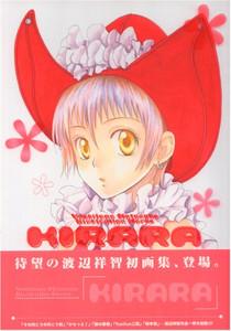 Kirara Yoshitomo Watanabe Illustration Works