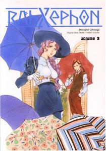 RahXephon Novel Vol. 03