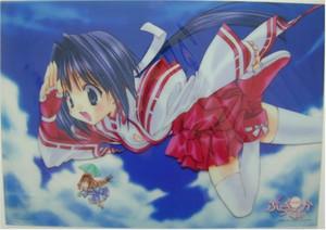 Kisho Seireiki Clear Poster #172581
