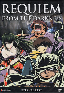 Requiem from the Darkness DVD 04 Eternal Rest