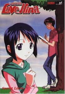 Love Hina DVD Vol. 3: Secret Lives (Used)