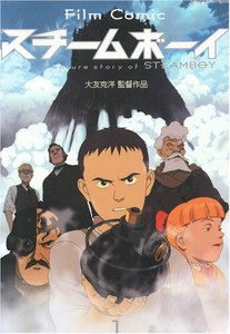 Steamboy Film Comic Vol. 01