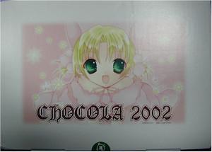 Di Gi Charat Chocola - 2002 Portfolio
