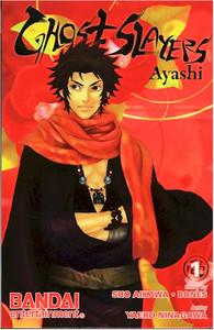 Ghost Slayers Ayashi Graphic Novel 01