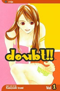 Doubt Graphic Novel 01