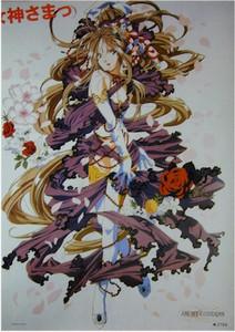 Ah! My Goddess Poster #3704