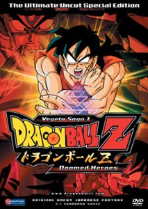 Dragon Ball Z DVD Vegeta Saga V.06 Doomed Heroes (uncut)