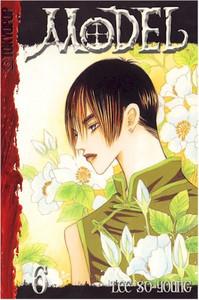 Model Graphic Novel Vol. 06