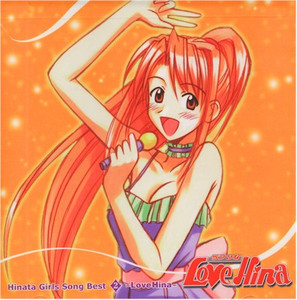 Love Hina Hinata Girls Song Best 2