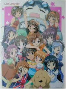 Sister Princess Clear Poster #183921
