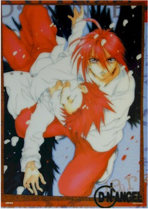 D.N.Angel Poster #4043
