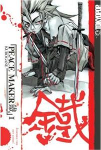 Peace Maker Kurogane Graphic Novel 1 (Tokyopop)